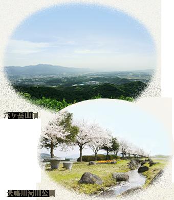 六ヶ岳山頂の風景と犬鴨川河川公園