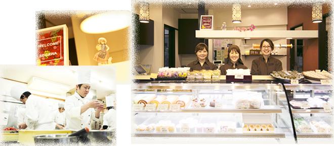 瀬川菓子舗へ是非お越しください。