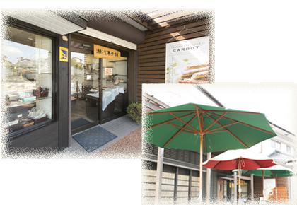 瀬川菓子店舗のエントランスとテラス