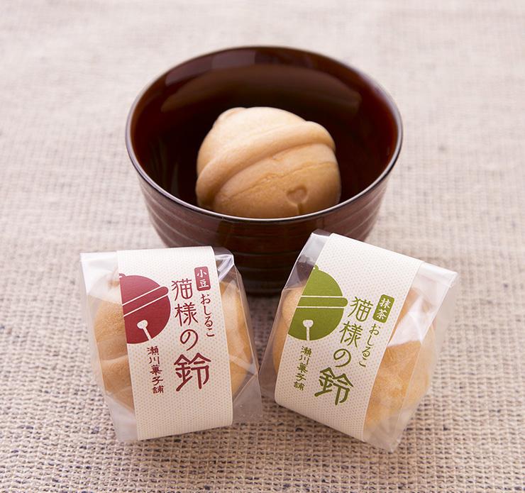 おしるこ 猫様の鈴(小豆・抹茶) 包装